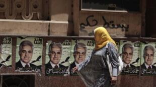 La primera vuelta de las elecciones se celebran el 23 y 24 de mayo.