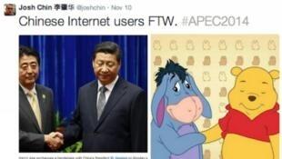 Xi Jinping comparé à Winnie l'Ourson en 2014