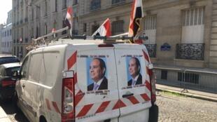 Devant l'ambassade d'Égypte à Paris, le 19 avril 2019.