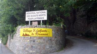 Въезд в религиозное учебное заведение Сент-Круа-де-Риомон