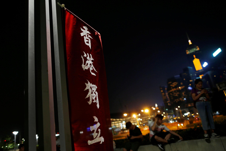 """资料图片:2016年7月30日,香港民族党集会活动上的""""香港独立""""旗帜"""