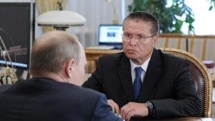 Alexei Ulyukaev assumiu as funções em junho.