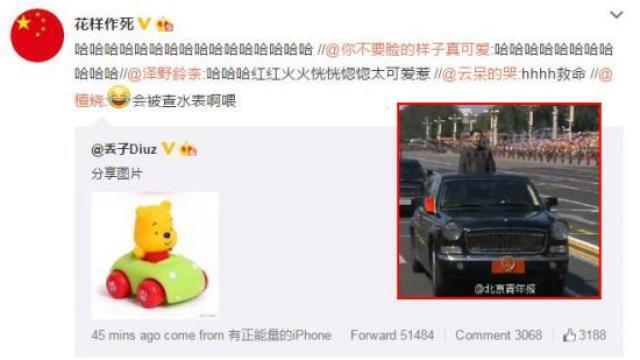 Xi Jinping comparé à Winnie l'Ourson, 2015