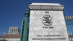 Hedikwatar Hukumar Kasuwanci ta duniya, WTO a birnin Geneva, dake kasar Switzerland.  2/6/2020.