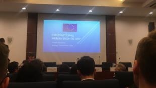 欧盟驻华代表团举办的世界人权日纪念活动缺席的会议室