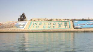 Vue de Suez.