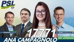 Ana Caroline Campagnolo en campaña por el PSL