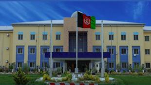 اسکرین شات وب سایت وزات کشور افغانستان.