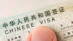 ایران روادید گردشگران چینی برای سفر به این کشور را به صورت یکطرفه لغو کرد