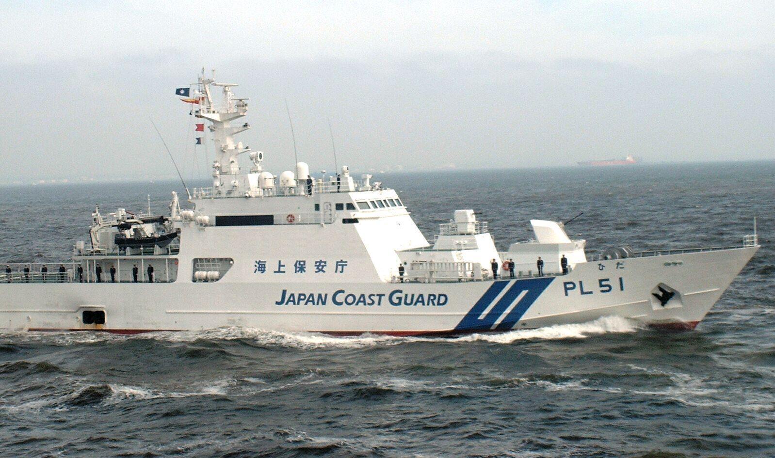 日本巡邏船(資料圖片)