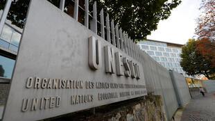 Штаб-квартира ЮНЕСКО в Париже, 4 октября 2017.