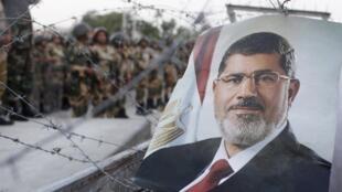 Hoton Shugaban kasar Masar Mohammed Morsi da Sojoji suka hambarar a Masar