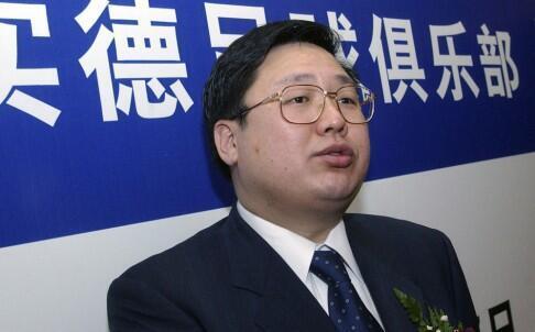 Tỷ phú Hứa Minh, thân cận của cựu lãnh đạo Trùng Khánh, Bạc Hy Lai.