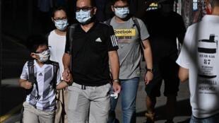 Mikusanyiko ya watu zaidi ya wawili imepigwa marufuku huko Hong Kong, kuanzia Julai 29, 2020, isipokuwa kwa familia tu.