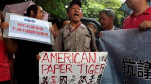 Biểu tình chống Mỹ bên ngoài lãnh sự quán Hoa Kỳ tại Hồng Kông ngày 14/07/2016 sau phán quyết của Tòa án Trọng tài Thường trực về Biển Đông.