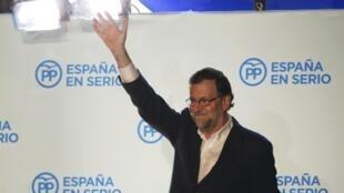 """"""" Voy a intentar formar Gobierno, un Gobierno estable, pero no será fácil"""", afirmó Mariano Rajoy, tras perder 64 diputados y, con ello, la  mayoría para gobernar"""