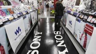 Các tập đoàn lớn của Nhật như Sony là nạn nhân của việc đồng yen tăng giá.