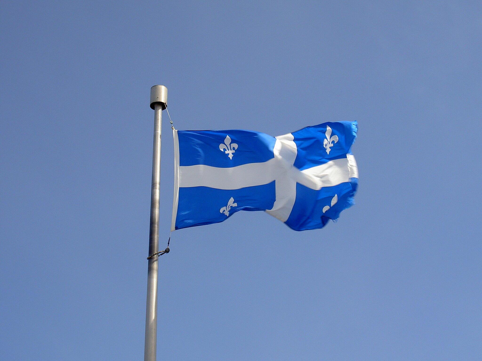 Drapeau du Québec (image d'illustration)