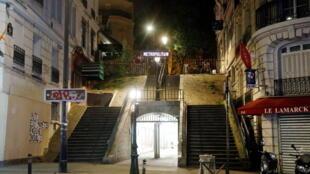 Curfew Paris Montmartre 2