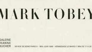 巴黎百年畫廊珍妮·布徹·傑格(Jeanne Bucher Jaeger)為馬克·托比作品舉行展覽。
