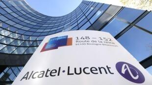 Logo de Alcatel-Lucent.
