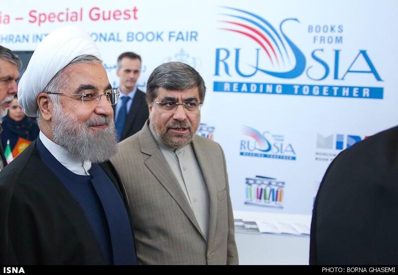 مراسم افتتاح بیست و نهمین نمایشگاه بینالمللی کتاب تهران در شهر آفتاب. ١٤ اردیبهشت/ ٣ مه ٢٠۱۶