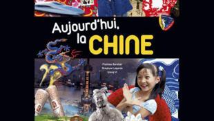 <i>Aujourd'hui la Chine</i> est coédité par RFI et Casterman.