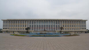 L'Assemblée nationale à Kinshasa, RDC. (Image d'illustration)