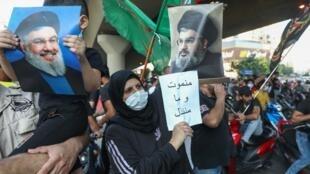 Dans la banlieue sud de la capitale, les partisans du Hezbollah se sont rassemblés ce dimanche soir pour dénoncer les «ingérences américaines» dans les affaires intérieures libanaises.