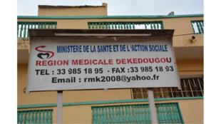 Région Médicale de Kédougou au Sénégal.