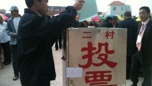 乌坎村民投票选举村委会2012年2012年2月11日