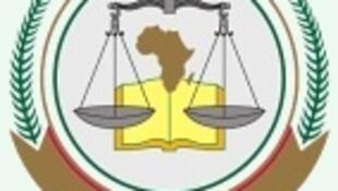 Logótipo do Tribunal Africano dos Direitos Humanos e dos Povos