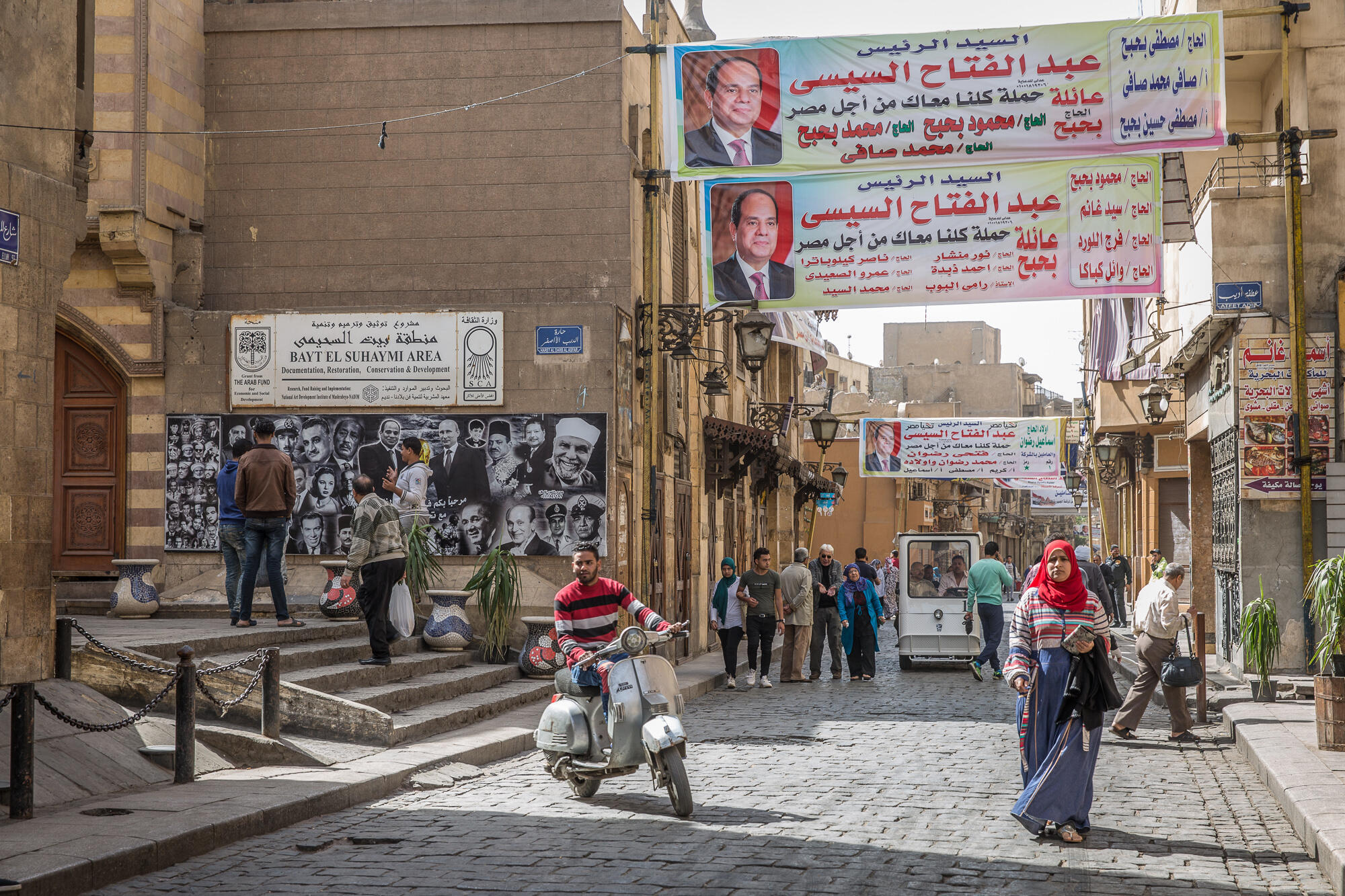 Banners close to a polling station in el-Gamaleya, the neighbourhood where Abdel Fattah al-Sisi grew up in Cairo, 26 March 2018.