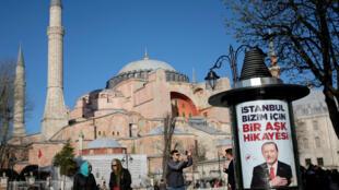 Les élections municipales de ce dimanche 31 mars en Turquie marquent la fin d'un cycle électoral entamé en 2014.