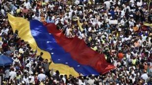 Dubban masu zanga-zanga a Venezuela.