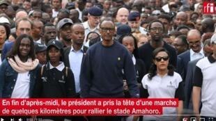 盧旺達紀念種族大屠殺25周年