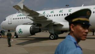 民营春秋航空公司发起的一日元机票活动被迫叫停