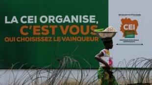 L'opposition ivoirienne accuse la Commission électorale indépendante et la majorité de fraude organisée.