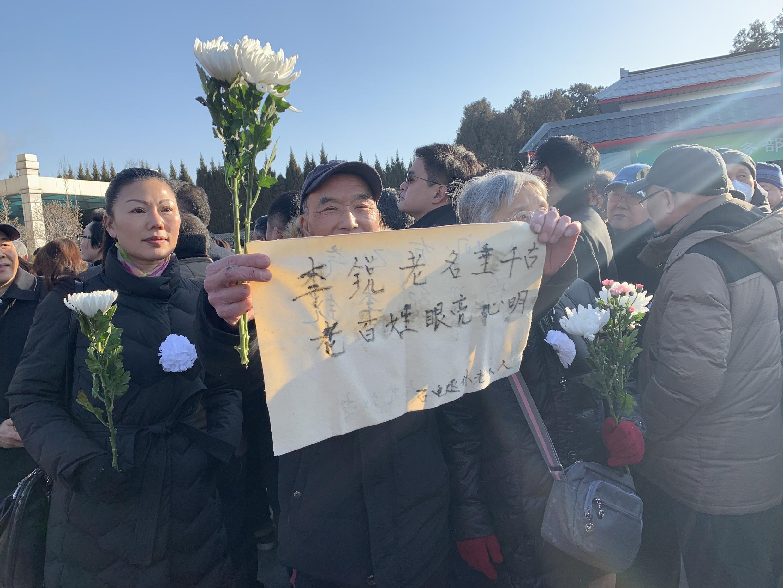 Cảnh người đến tưởng niệm ông Lý Nhuệ (Li Rui) ở nghĩa trang Bảt Bảo Sơn (Babaoshan). Ảnh ngày 20/02/2019.