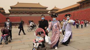 Chine - Population