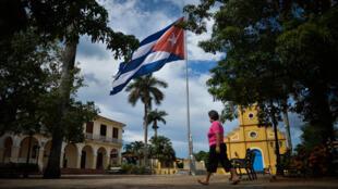 La autorización, que abarca pymes privadas y estatales, ha sido largamente esperada por los emprendedores cubanos y representa un paso más en las reformas económicas en marcha en Cuba