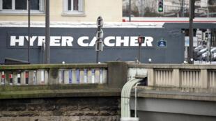 Le supermarché casher, porte de Vincennes à Paris, où a eu lieu une prise d'otages sanglante le 9 janvier 2015.