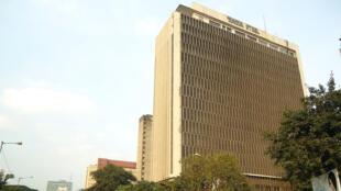 Le bâtiment Tata Steel à Kolkata , en Inde.