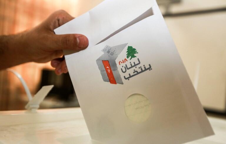 ۷'۳ میلیون رای دهنده لبنانی امروز یکشنبه ۶ مه/۱۶ اردیبهشت برای شرکت در انتخابات پارلمانی لبنان به پای صندوقهای رای فرا خوانده شده اند.