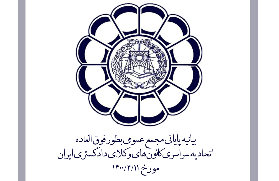 کانون