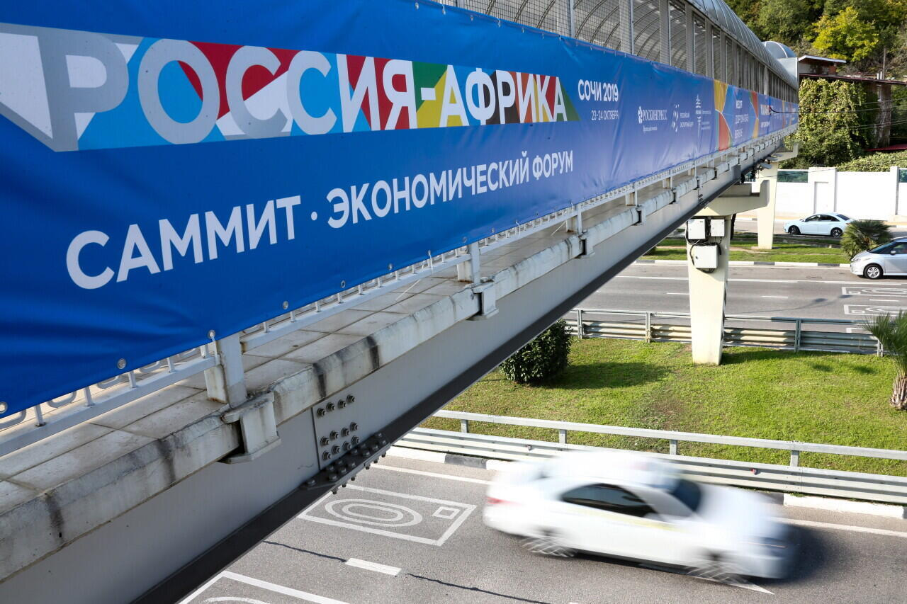 Сочи в преддверии саммита Россия-Африка
