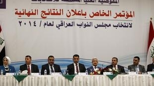 La Haute Commission électorale a révélé les résultats des élections législatives irakiennes ce lundi 19 mai 2014 à Bagdad.