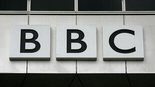 BBC伦敦办公楼外景