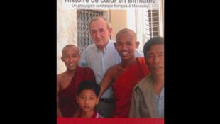 Couverture du livre de Daniel Loisance: «Histoire de cœur en Birmanie».
