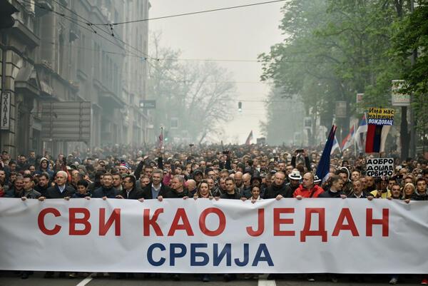 50 000 personnes manifestaient encore, le samedi 13 avril 2019, dans les rue de Belgrade pour réclamer une véritable démocratie.